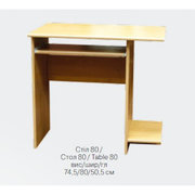 Стол 80 VMV Holding