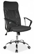 Офисное кресло Q-025 tkanina SIGNAL