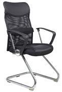 Офисное кресло Q-030 SIGNAL