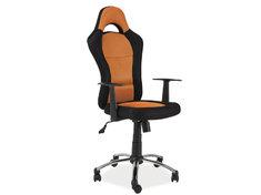 Офисное кресло Q-039 SIGNAL