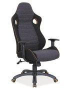 Офисное кресло Q-229 SIGNAL