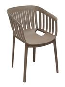 Кресло из пластика Патио Domini серый