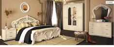 Спальня Олимпия Радика Бежевый