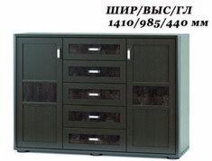 Комод Токио 2Д5Ш Мебель Сервис