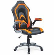 Кресло Cobra Halmar