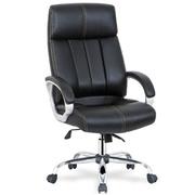Кресло Diesel Halmar