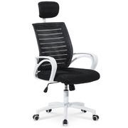 Кресло офисное с регулируемым подголовником Sokcet Halmar