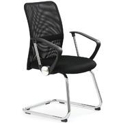 Кресло офисное Vire Skid Halmar