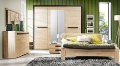 Спальня из ДСП Latis Forte