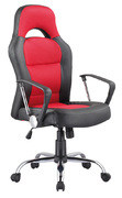 Офисное кресло Q-033 SIGNAL