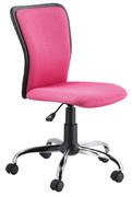 Офисное кресло Q-099 SIGNAL