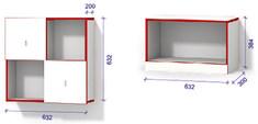 Полка модульная 1 с дверцами Luxe Studio