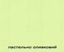 оливковый