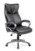 Кресло Quattro Halmar